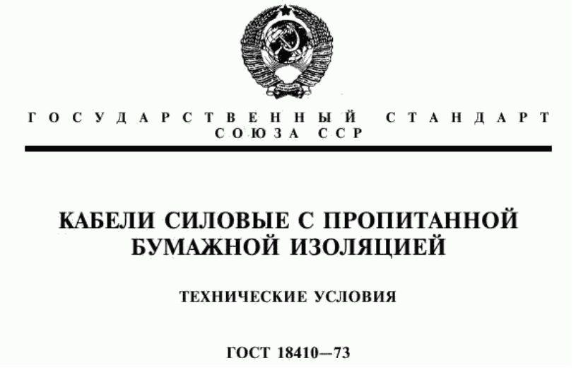 Кабель силовой кг1*25,0: продажа, цена в днепропетровске. Силовые.