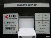 Характеристики автоматического выключателя ВА99 на 630А холдинга ЭКФ