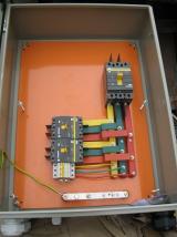 Фотография распределительного устройства ПР11