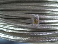 Фотография кабеля СФКЭ с сечением 2x2,5