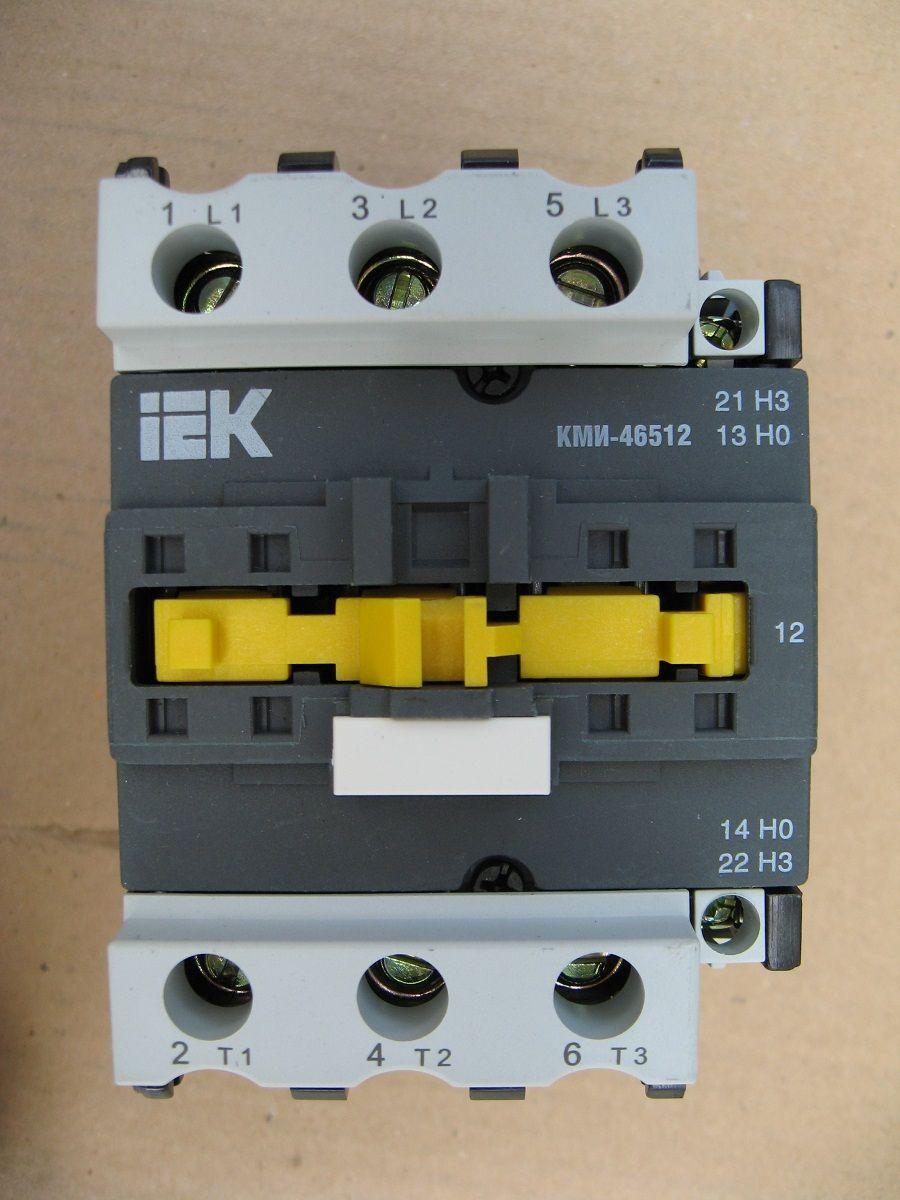 схема подключения магнитного пускателя 380 в