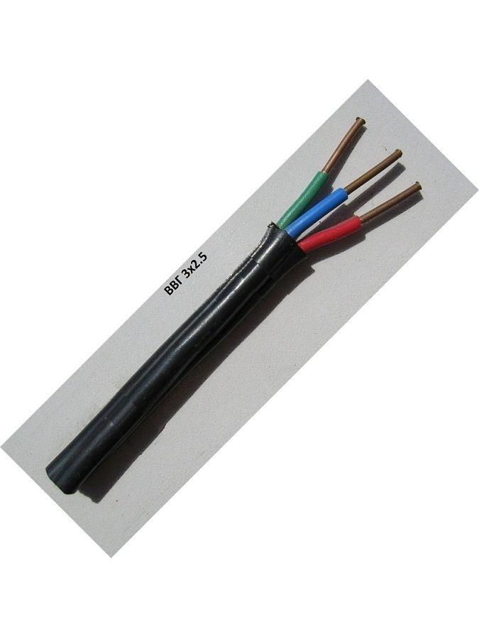 кабель ввг 3х1.5 многожильный