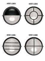 Изображения светильников НПП 1303, 1304, 1306 и 1308