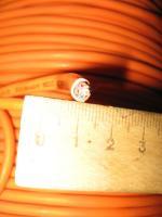 Фото четырёхжильного кабеля JE-H FE180/E90 2х2х0,8 в огнестойком компаунде