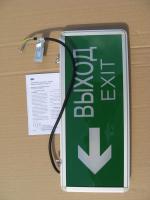 Фотография двухстороннего подвесного светильника ССА 1004 компании IEK