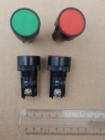 Кнопка одиночная круглая с винтовым присоединение проводника