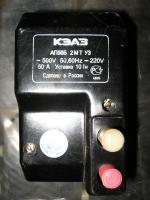 Фотография автоматического выключателя АП50Б в двухполюсном исполнении на номинальный ток 50А