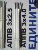Фотография алюминиевого бытового провода АППВ 3х4 для электрической проводки