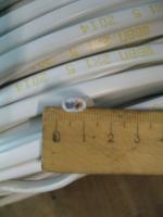 Фотография двухжильного гибкого плоского кабеля ШВВП 2х1,5 производства Южкабель