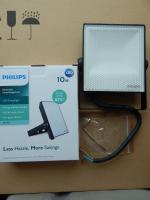 Светодиодный прожектор Essential SmartBright G2 мощностью 10 ватт (15 светодиодов) производства Philips