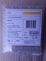 Фотография упаковки винтовых зажимов ЗВИ-3 производства компании ИЭК
