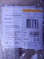 Фотография винтовых контактного зажимов ЗВИ-10 нг производства компании ИЭК из негорючего полистирола