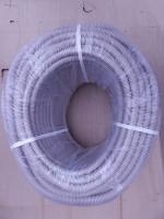 Фотография гофрированной трубы с внешним диаметром 20 мм из самозатухающего поливинилхлоридного пластиката производства компании ИЭК