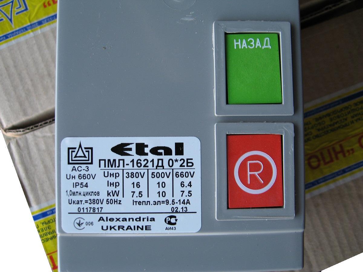 Пмл-3160дм ухл4 б, 220в/50гц, 1р+1з, 50а, нереверсивный, без реле, ip20, пускатель электромагнитный (эт)