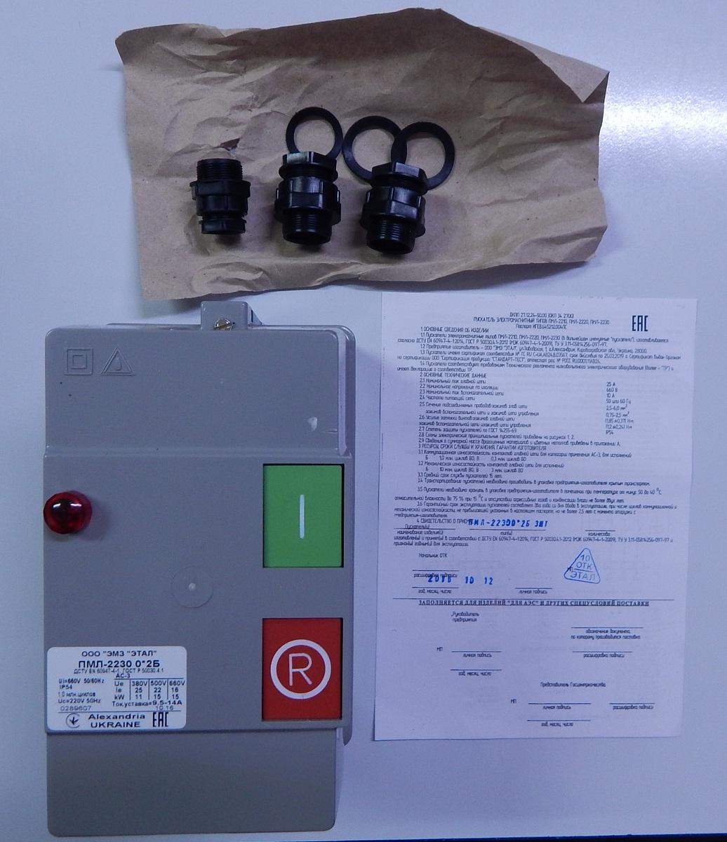 магнитный пускатель реверсивный с тепловым реле схема