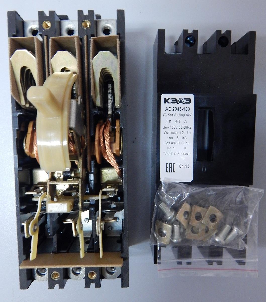 Ап50б 2мт схема подключения