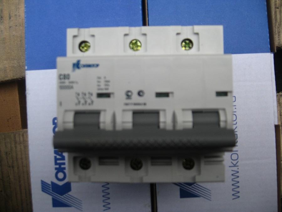 Подбор выключателя автоматического по характеристикам и бренду: https://www.avtomats.com.ua/2834-selection_of_circuit_breaker.html