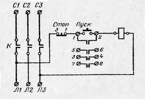 Отличие электрической схемы