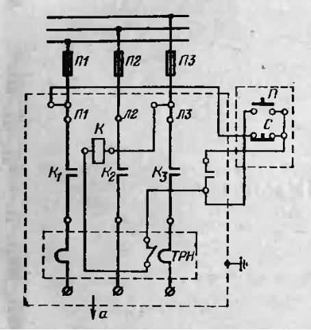 Електрична схема внутрішніх приєднання в пускачі ПМА 3102 на 40А